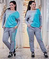 Женский костюм спортивный Maybe. Ткань турецкая двухнить. Размер 50-56. DG ат1042