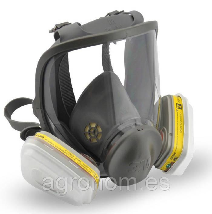 Респиратор - маска фильтр химическая