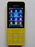 Мобильный телефон NOKIA 220 (BOCOIN)