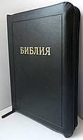 Библия, 17х24,5 см, чёрная, золотой срез, с индексами, с замком, фото 1