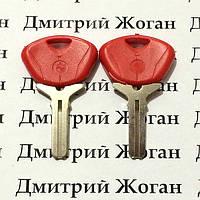 Ключ для мотоцикла BMW (БМВ)
