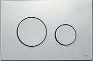 Панель смыва ТЕСЕloop пластик, хром матовый, фото 1