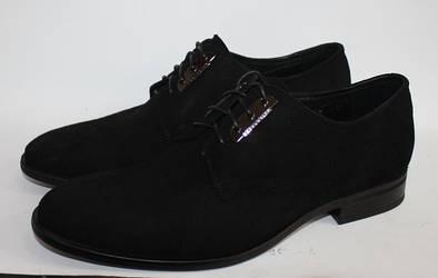 Туфли мужские замшевые Ikos