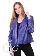 Синяя кожаная куртка короткая, фото 1
