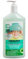 """Био бальзам для мытья посуды  с органическим алое вера GREEN CLEAN ALOE """"ORGANIC PEOPLE"""""""