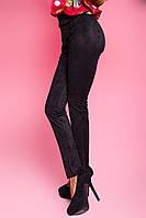 Модные Женские Брюки из Замши Черные S-XL