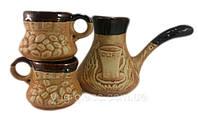 """Набор 3 предметный кофейный керамический """"Шамот""""."""