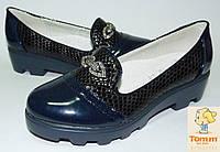 Детские стильные туфли (платформа). 36р.