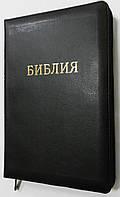 Библия, 17х24 см, чёрная, с замком, без индексов