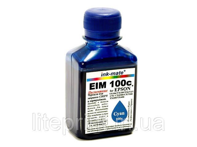 Чернила для принтера Epson - Ink-Mate - EIM100, Cyan, 100 г