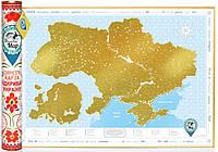 Скретч карта Discovery Maps Открывай Украину на украинском языке