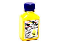 Чернила для принтера Epson - Ink-Mate - EIM100, Yellow, 100 г