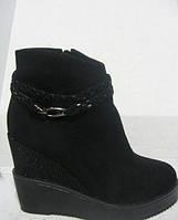 Ботинки женские зимние модные на танкетке