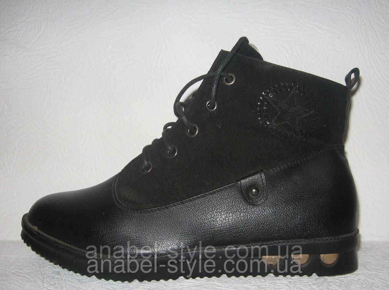 Ботинки женские чёрные со шнуровке Код 138ОБ