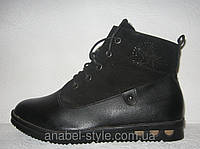 Ботинки женские чёрные со шнуровке