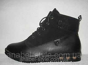 Черевики жіночі чорні, зі шнурівкою Код 138ОБ