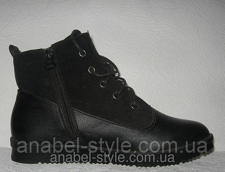 Ботинки женские чёрные со шнуровке Код 138ОБ, фото 2