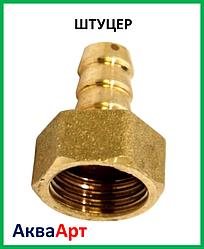 """Штуцер 1""""в - 25мм"""