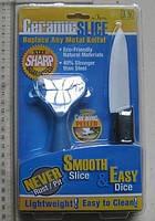 Керамический нож и овощерезка(чистка)Ceramic Slice