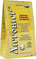 Литовит базовый гранулы - для выведения радиоактивных и токсических веществ