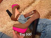 Женские туфли на высоком каблуке коричневые с розовым, фото 1