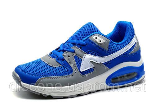Кроссовки унисекс, синие