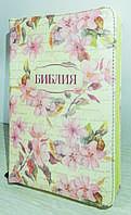 "Библия, с обложкою ""весенний цвет"", с замком, индексами, фото 1"