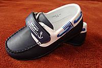 Мокасины ТОМ.М, туфли для мальчиков