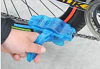 Машинка для мойки велосипедной цепи 6 чистящих роликов