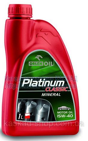 Моторное масло Platinum classic Mineral 15W-40  1L, фото 2