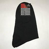 Мужские носки Житомир - 5.00 грн./пара (гладь, черные), фото 1