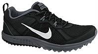 Кроссовки мужские Nike Wild Trail