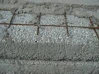 Зачищенный бетон фрезер по бетону москва