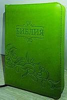 Библия,  оливковая, с замком, индексами