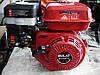 Мотор бензиновый Bulat BT 170F-S (7 л.с., шпонка, вал 20 мм)