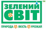 ЗЕЛЕНИЙ СВІТ — интернет магазин для фермера, садовода, огородника