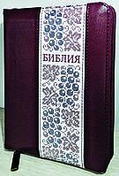 """Библия, коричневая с вставкой """"вышивка"""", с замком, индексами"""