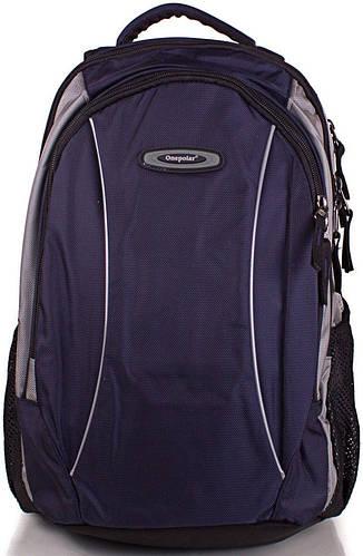Мужской вместительный рюкзак 25 л. Onepolar (Ванполар) W1371-navy