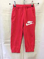 Штаны спортивные детские для девочки 2-6 лет,Nike малиновые
