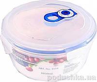 Вакуумный контейнер для хранения продуктов круглый Gipfel 159x95мм (пластик) 1050 мл
