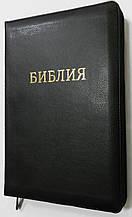 Библия, 13,5х18,5 см., черная