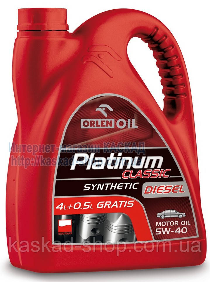 Масло моторне Platinum Classic Diesel Synthetic 5W-40 4.5 L