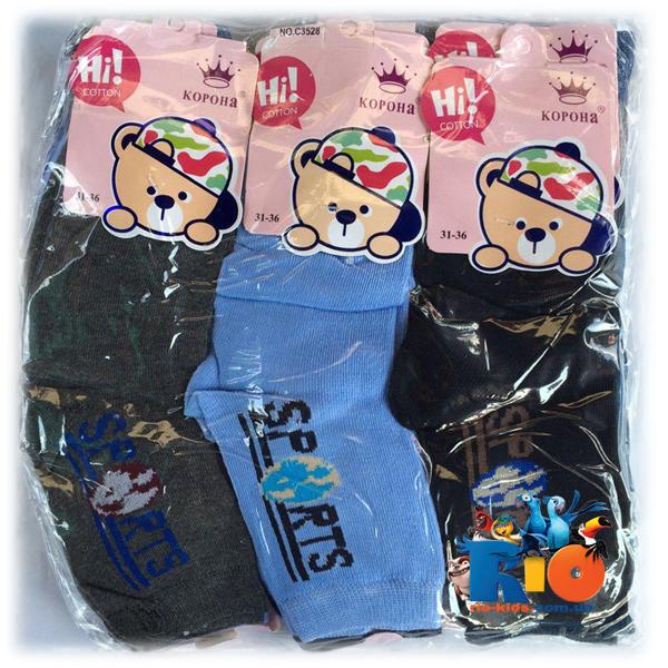 Детские  носки С3528 , для мальчиков от 1-3 лет
