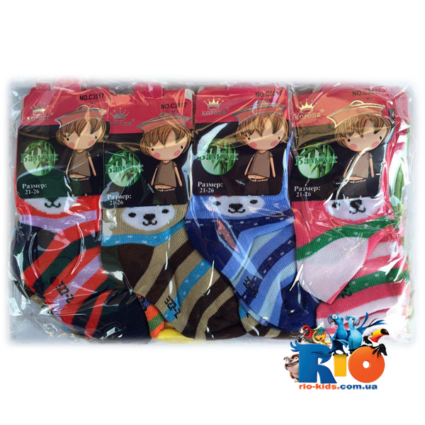Детские  носки С3517 , для деток от 1-3 лет