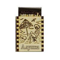 "Сувенирные спички на магните - дерево ""Алупка: Девушка на пляже"""