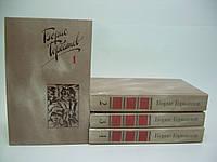 Горбатов Б. Собрание сочинений в четырех томах (б/у)., фото 1