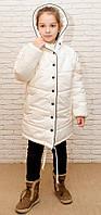Детская куртка-одеяло oversize, зима и деми; от 86 до 152 размера