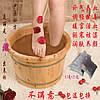 "Ванночка для ног ""Тибетский Шафран и Кордицепс"" 1 пак 5г, фото 3"