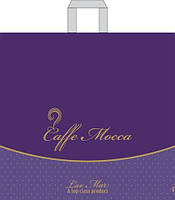 """Пакеты полиэтиленовые типа петля """"Кофе Мокка фиолет"""" 45x43(46) ПВД (уп-20шт)"""