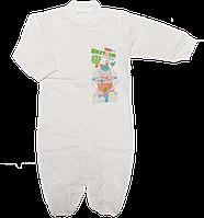 Человечек для новорожденного р. 80 с начесом ткань ФУТЕР 100% хлопок ТМ Виктория 3038 Бежевый2